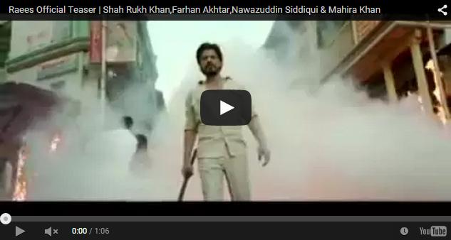Raees Official Teaser | Shah Rukh Khan,Farhan Akhtar