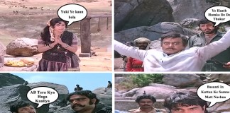 Sholay Iconic 40 Years of Historical and Epic Saga.png