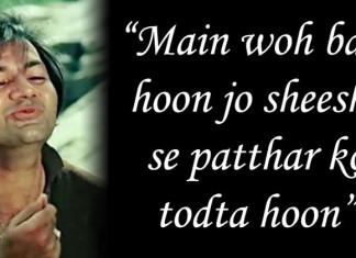 Prem chopra dialogues