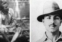 Shaheed Bhagat Singh Quotes