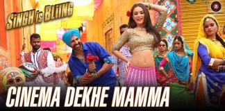 Cinema Dekhe Mama RapidLeaks