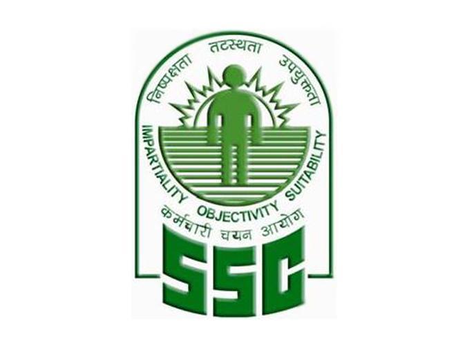 NRSSC Recruitment for Technical Operator, Handicrafts Promotion Officer, Stockman  Posts - 2017