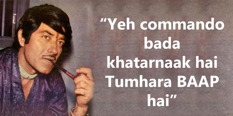 Raj Kumar Epic Dialogues