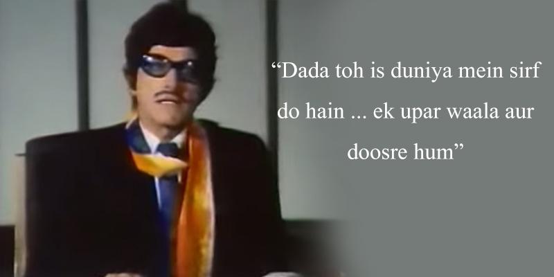 10 Epic dialogues of Raj Kumar