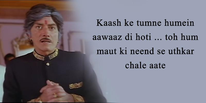 Famous Dialogues of Raj Kumar