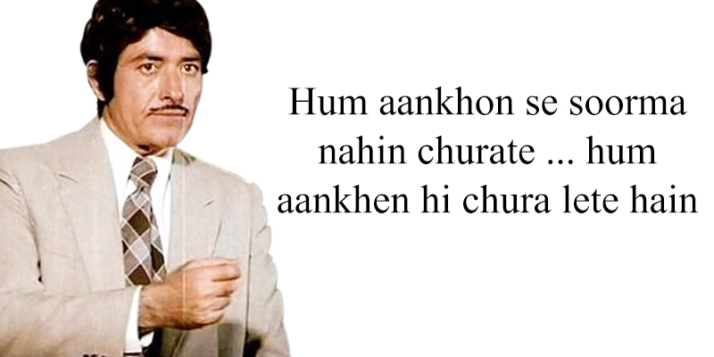 Raj Kumar Dialogues