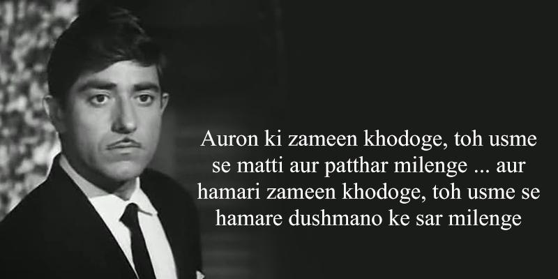 Jaani Dialogues