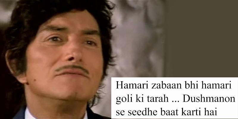Raj Kumar famous Dialogues