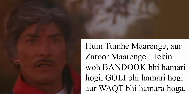 Raj Kumar Jaani Dialogues