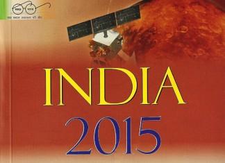India in 2015