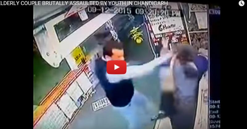 youth caught thrashing an elderly couple