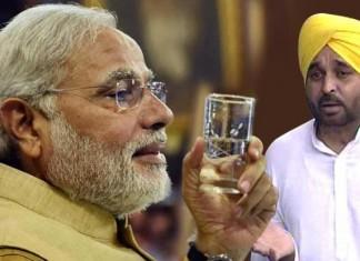 Modi offers water
