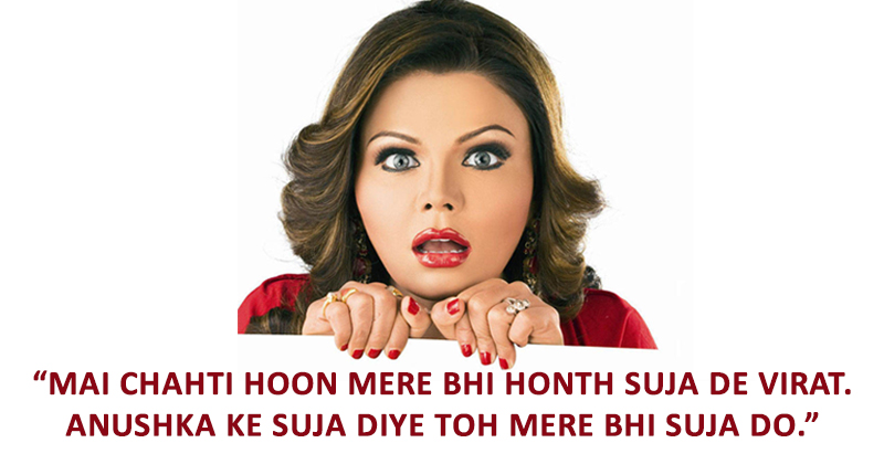 11 Times Rakhi Sawant Opened Her Mouth And Gave The Most Bizarre Statements Ever 11 times rakhi sawant opened her mouth and gave the most bizarre