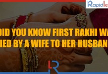 First Rakhi Was Tied By A Wife