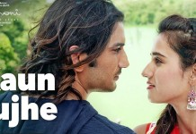 Disha Patani and ushant Singh Rajput