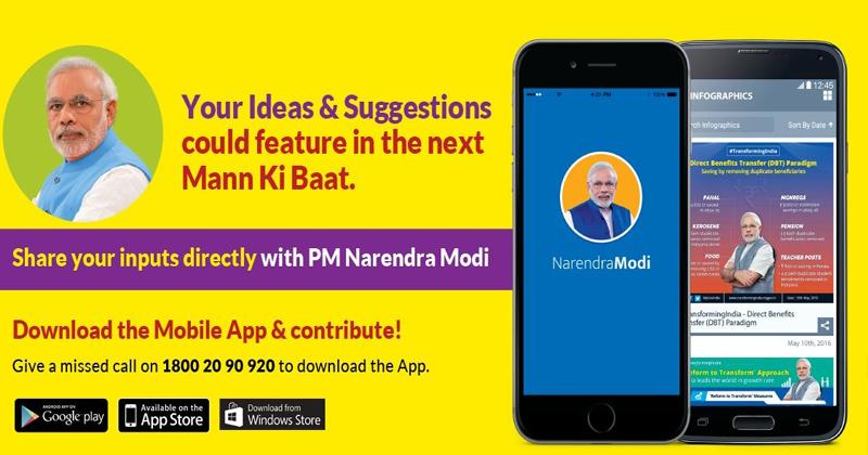 NaMo Mobile App