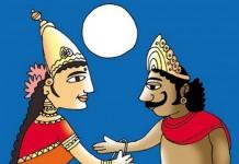 First Rakhi-Indra and Indrani