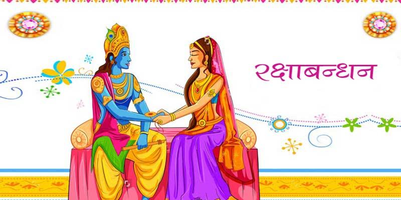 Raksha Bandhan Stories