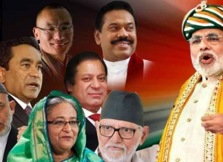 SAARC Summit
