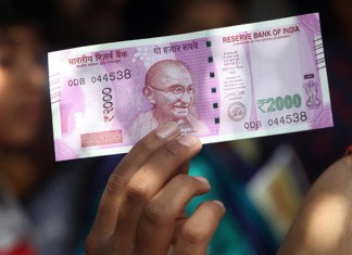rs. 2000 note on eBay