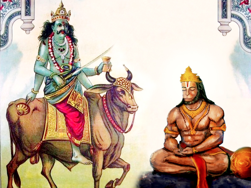 Hanuman and Shani