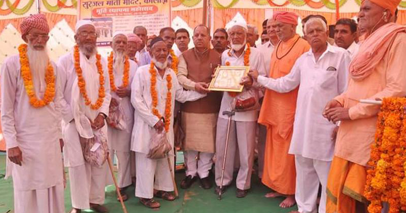 Rajasthan Muslims