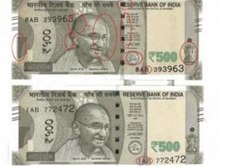 500 Rs