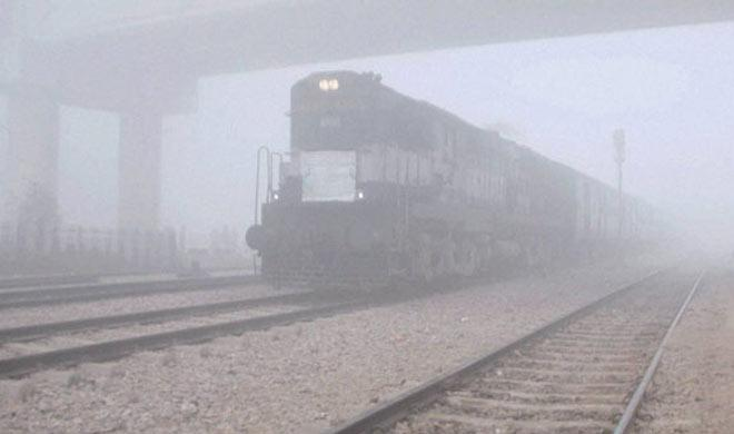 52 Trains delayed due to heavy fog