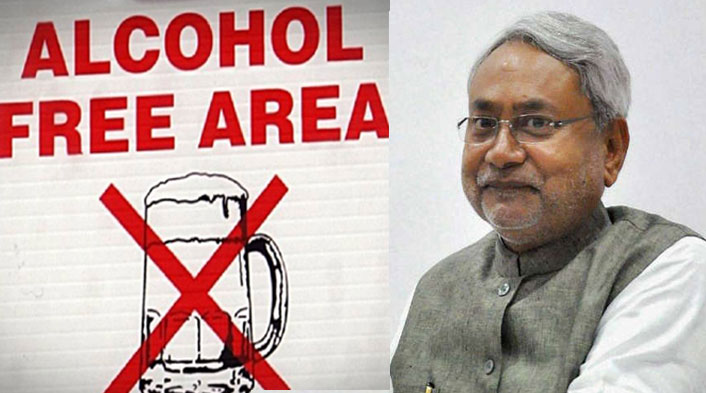 Alcohol Ban In Bihar