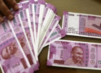 Rs 10.80 Crores Seized In Pune