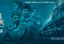 The Ghazi Attack Trailer