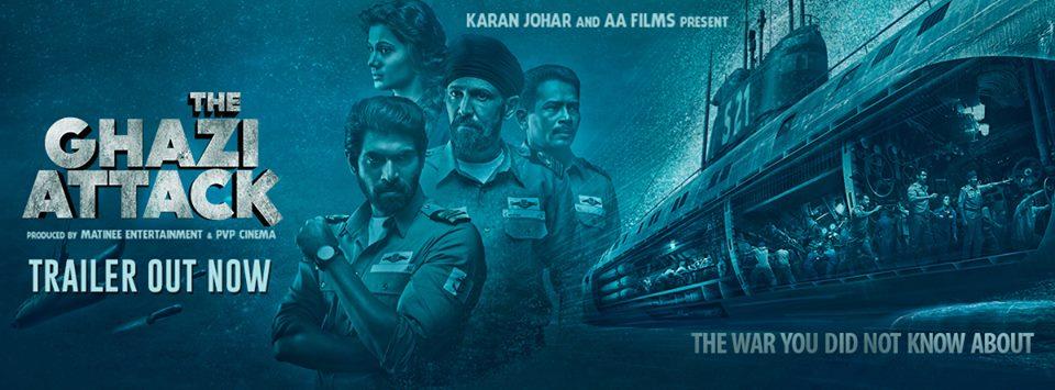 The Ghazi Attack Trailer
