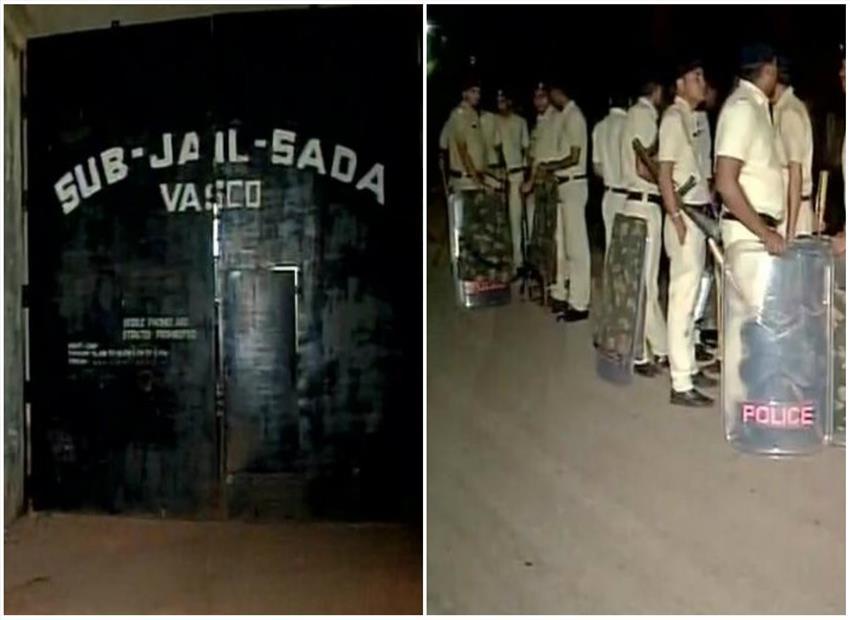 SADA Jail, Goa