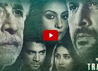 Irada Trailer