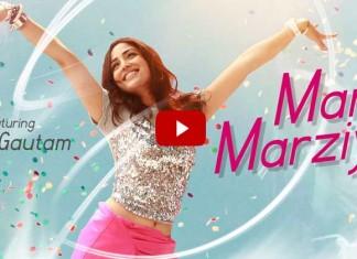 Man Marziyan
