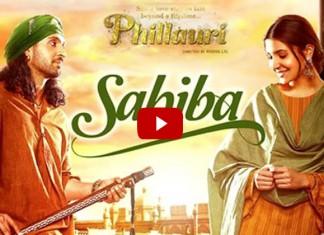 Sahiba