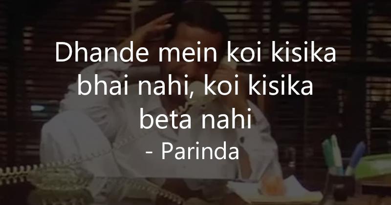 Nana Patekar Dialogues