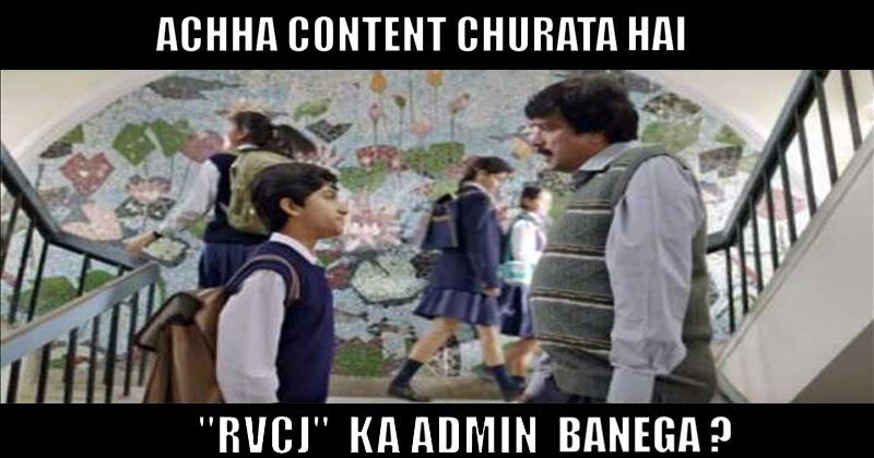 #Chor_RajnikantVsCID