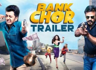 Bank Chor