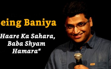 'Being Baniya' By Stand up Comic Gaurav Gupta'Being Baniya' By Stand up Comic Gaurav Gupta