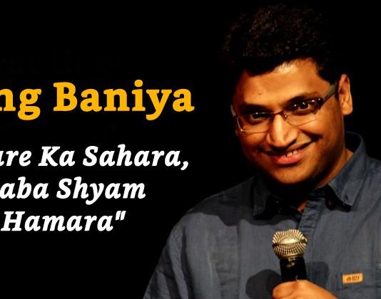 'Being Baniya' By Stand up Comic Gaurav Gupta'Being Baniya' By Stand up Comic Gaurav Gupta