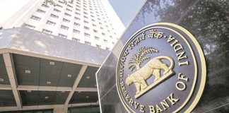 RBI Is Introducing New One Rupee Currency Note