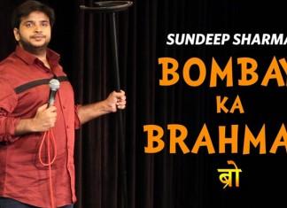 Sundeep Sharma