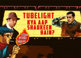 Tubelight Trailer Spoof