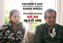 Sania Mirza And Her Fathe