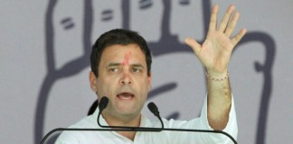 Rahul Gandhi Says That Modi Government Is Incompetent And Insensitive
