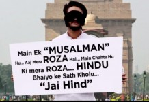Break Roza With Hindus