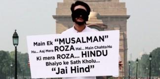 Break Roza With Hindus