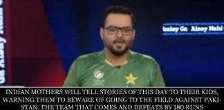Pakistani Anchor