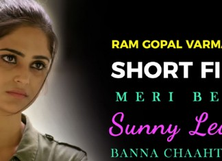 Meri Beti Sunny Leone Banna Chaahti Hai
